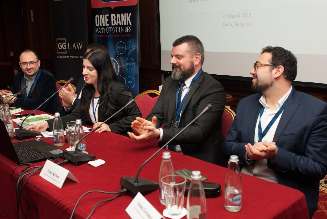 GDPR in force IAPP Conference in Bulgaria