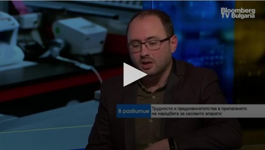 Dimo-Gspodinov-Bloomberg